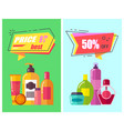 best price -50 off poster set vector image