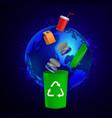 recycling bins vector image