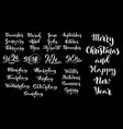 big handdrawn calligraphic monthly set vector image vector image
