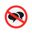do not talk sign symbol icon vector image vector image