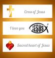 religion icon vector image vector image