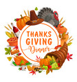 thanks giving dinner round frame with crop vector image vector image