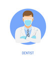 doctor dentist concept vector image vector image