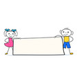 doodle cartoon characters holding promotion vector image vector image