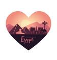 stylized heart-shaped landscape egypt at sunset vector image vector image