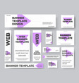 template geometric web banners with purple and vector image vector image