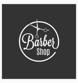 barbershop vintage logo with barber scissors on vector image