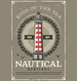 nautical lighthouse or marine navigational beacon vector image vector image