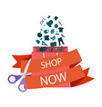shop now bag scissors cutting red ribbon im vector image