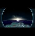Spaceship interior view