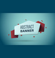 abstract banner template vector image vector image