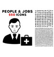 first-aid manager icon with bonus vector image vector image