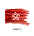 watercolor painting flag hong kong vector image vector image