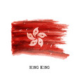 watercolor painting flag of hong kong vector image vector image