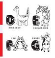 danish alphabet dinosaur unicorn frog vector image vector image