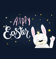 hand sketched happy easter day text vector image