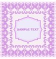 Patterned frame template for greeting cards vector image