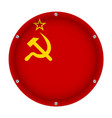 round metallic flag of soviet union with screws vector image