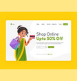shop online landing page vector image