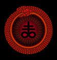 snake circle logo vector image