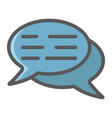 speech bubbles filled outline icon seo vector image vector image