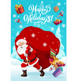 christmas santa carry torn bag of gifts vector image vector image