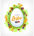 element for design easter eggs in green vector image