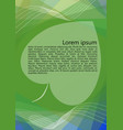 abstract background in green and blue design leaf vector image vector image