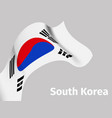 background with south korea wavy flag vector image vector image