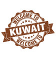 kuwait round ribbon seal vector image vector image