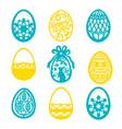 vintage paper cut easter egg filigree set vector image
