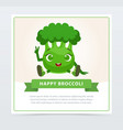 cute humanized cauliflower vegetable character vector image