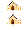 2018 happy new year greeting card celebration vector image