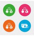 bank loans icons cash money symbols vector image