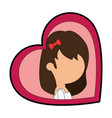cute wife with heart vector image vector image