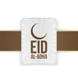 eid al-adha festive muslim banner