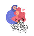 embracing young man and woman greeting card with vector image