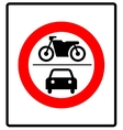 no motor vehicles sign in vector image vector image