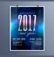 2017 new year party invitation flyer vector image