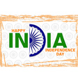 Indian independence day greeting card poster flyer vector image vector image