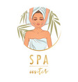 spa center vector image