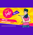 surprised woman face with open mouth with sale vector image vector image