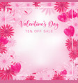 valentine floral invitation vector image vector image
