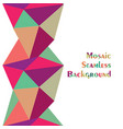 abstract seamless border pattern geometric vector image