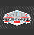 logo for singapore vector image vector image