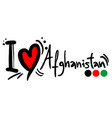 love afghanistan vector image vector image