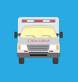 ambulance icon set of great flat icons for vector image