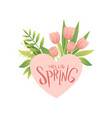 bouquet pink tulip flowers and heart bouquet vector image vector image
