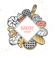set bakery engraved elements typography design vector image vector image