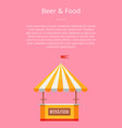 beer and food festival tent vector image
